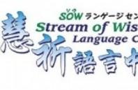 「買い物時に使用する表現1」SOWランゲージセンターの広東語講座
