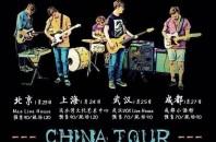 スウェーデンのロックバンド「Dorena(ドレナ)」の中国ツアー