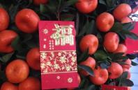 旧正月を祝う「春節の縁起物」で新年を迎えよう