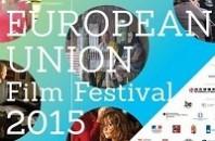 ヨーロッパ映画を堪能できる「EU映画祭2015」