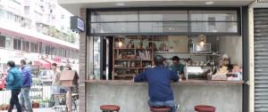 文房具店&カフェ「TOOLSS」