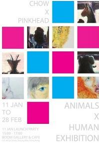 CHOW 氏とPINKHEAD氏の「動物×人間」展示会