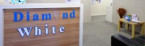 Diamond White Teeth Spa Centre