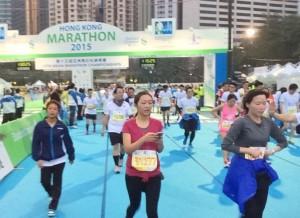 スタンダード・チャータード香港国際マラソン