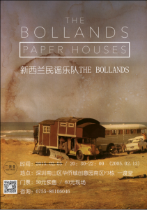 フォークソング・バンド 「The Bollands」のツアー