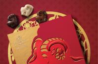 旧正月限定チョコレート「GODIVA」コーズウェイベイ