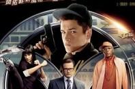 PPWおすすめスパイ映画「キングスマン:ザ・シークレット・サービス」