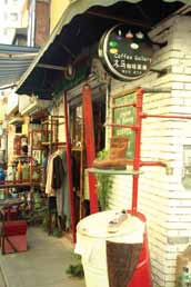 木馬咖啡画廊