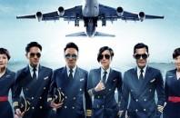 航空会社が舞台の香港映画「冲上云霄」が公開予定
