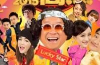 香港コメディー映画「吉星高照2015」が中国公開予定