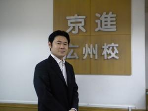 京進広州校