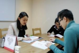 HT中国語教室