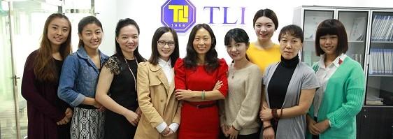 TLI深セン語学中心