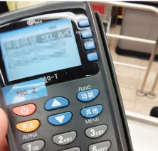 EPS(Electronic Payment Service)