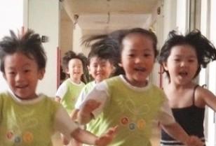 新生活特集3・日本流の学校