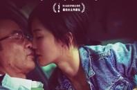 香港映画「SARA」が公開