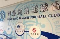 香港サッカー 香港プレミアリーグも残すところ数節