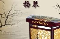 民族楽器の演奏会「星海音楽廳」広州市越秀区