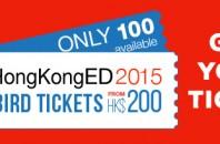 著名人のスピーチ「TED x HongKongED」サイバーポートで開催