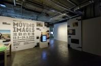 美術館「M+」が展覧会を開催!銅鑼湾・土瓜湾