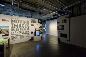 美術館「M+」のプレオープン展示会