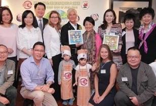 チャリティーイベント「グレイトシェフ香港」湾仔グランドハイアットホテルで開催