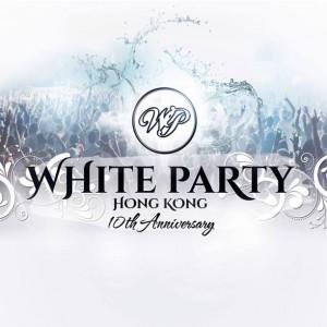 ホワイトパーティー10周年