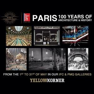 パリ・100年の建築史