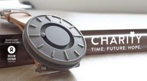 Enoeの腕時計