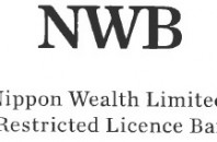 資産運用専業機関が開業「Nippon Wealth Limited」チムサーチョイ