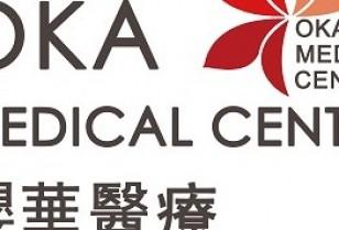 総合医療サービスを提供「櫻華(オウカ)メディカルセンター」広州市天河区