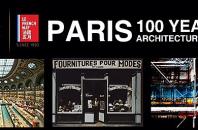 Yellow Kornerで「パリ・100年の建築史」の写真展を開催