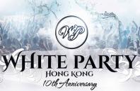 音楽イベント10周年「ホワイトパーティー」を開催!カオルーンシティ