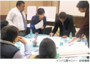 pasona インド公開セミナー