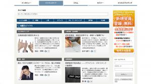 HONG KONG LEADERS スクリーンショット 2015-05-20 20.55.11