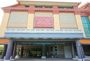 新界特集6・博物館・文化施設に行ってみよう