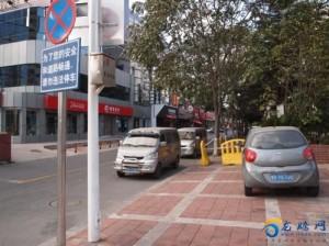 中国 歩道に車