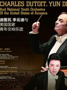 Charles Dutoit/Yundi &National Youth Orchestra of USA Concert