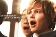 PPWおすすめ映画「BOYCHOIR」奇跡の歌声を持つ天才少年の成長を描く