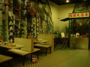 稲郷飲食文化博物館