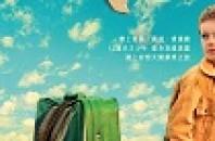映画「天才スピヴェット」小さな発明家の物語公開