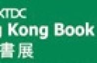 大盛況!「香港ブックフェア2015」ワンチャイ