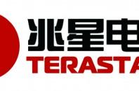 「PC内データの整理」兆星電脳有限公司(広東省佛山市)