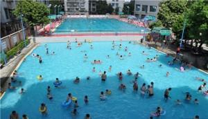 三元里鉱泉遊泳場