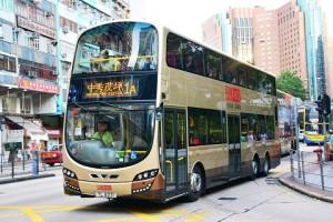 九巴 KMB The Kowloon Motor Bus Co.(1933) Ltd.