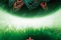 Heinekenがダンスイベントを開催!「Can you see music?」カオルーン