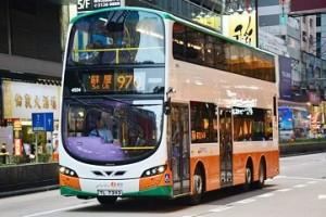 新巴 NWFB New World First Bus Services Limited