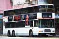 路線バスに乗車