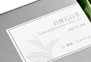 オーガニック茶畑から生産される「GUI TEA(貴茶)」尖沙咀(チムサーチョイ)