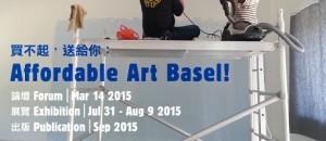 Affordable Art Basel